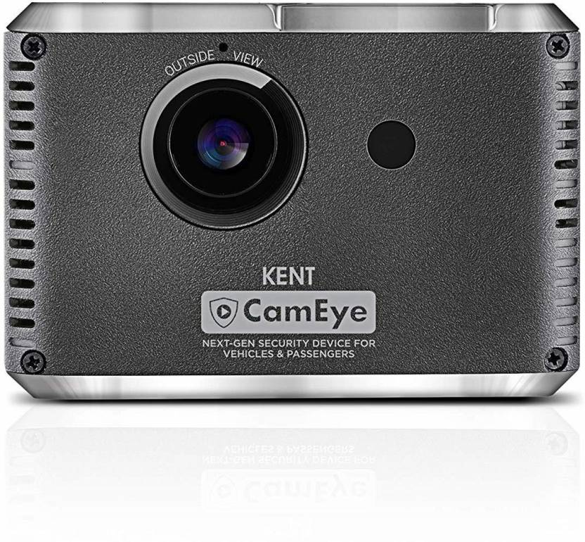 Kent CamEye Price, Features, Specifications and Buying Guide